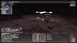 ff11_20200201_assault01.png
