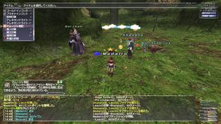 ff11_20200201_assault02.png