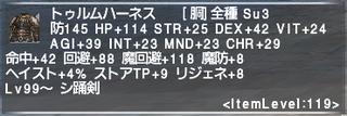 ff11_20200308_turms01.png
