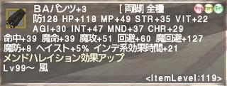 ff11_20200312_geo01.png