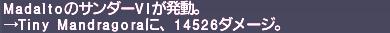 ff11_20200329_metamorph_g01.png
