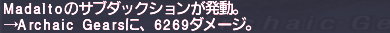 ff11_20200329_shivaring_s01.png