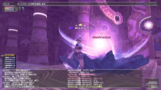 ff11_20200405_glanzfaust01.png