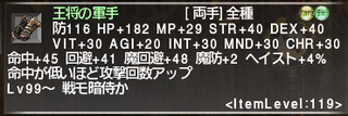 ff11_20200406_mnk02.png