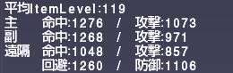 ff11_20200418_thf_ts01.png
