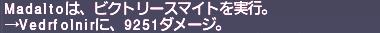 ff11_20200426_mnk_g_v_01.png
