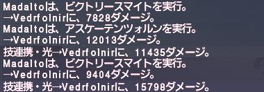 ff11_20200426_mnk_g_vav_01.png
