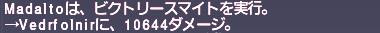ff11_20200426_mnk_v_v_01.png