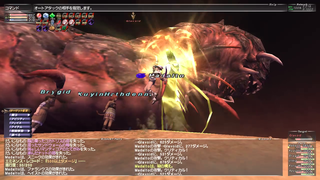 ff11_20200507_glavoid01.png