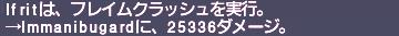 ff11_20200605_smn_ap_i02.png