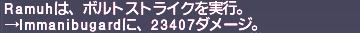 ff11_20200605_smn_ap_r02.png