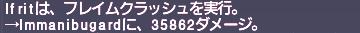ff11_20200605_smn_gl_i02.png