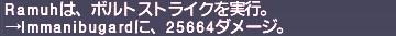 ff11_20200605_smn_gl_r02.png