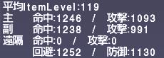 ff11_20200616_tauret01.png