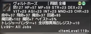 ff11_20200621_volte01a.png