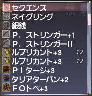 ff11_20200622_item02.png