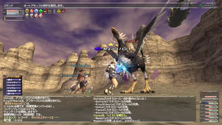 ff11_20200629_arke01.png
