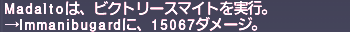 ff11_20200704_mnk_nfwg01.png