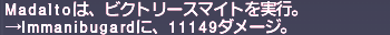 ff11_20200704_mnk_nmwf01.png