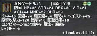 ff11_20200705_mnk01a.png