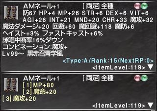 ff11_20200718_amalric01.png