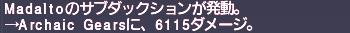 ff11_20200718_sd_ja01.png