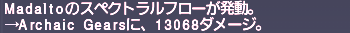 ff11_20200718_sf_am01.png