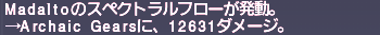ff11_20200718_sf_ja01.png