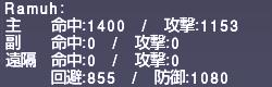 ff11_20200720_smn02cn.png