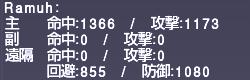 ff11_20200720_smn02ml.png