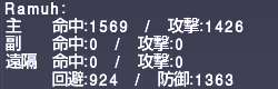 ff11_20200720_smn03cn.png