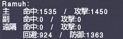 ff11_20200720_smn03ml.png