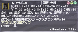 ff11_20200801_blm03.png
