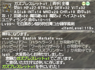ff11_20200802_gazu01.png