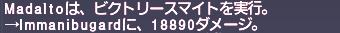 ff11_20200810_mnk_bl01.png