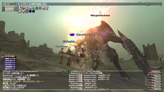 ff11_20200822_gugalanna01.png