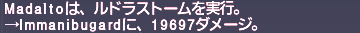 ff11_20200923_tw_r_fui01.png