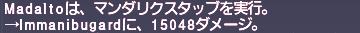 ff11_20200923_va_m01.png