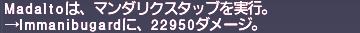 ff11_20200923_va_m_fui01.png