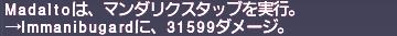 ff11_20200923_vatw_m_fui01.png