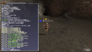 ff11_20200926_trove01.png