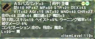 ff11_20200929_blu01a.png