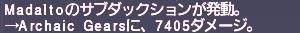 ff11_20201003_blu_gt_sd01.png