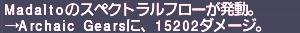 ff11_20201003_blu_gt_sf01.png