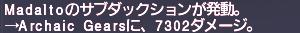 ff11_20201003_blu_pt_sd01.png