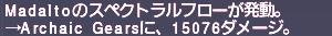 ff11_20201003_blu_pt_sf01.png