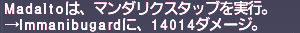 ff11_20201003_thf_va_m01.png