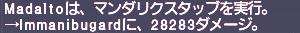 ff11_20201003_thf_va_m_f01.png