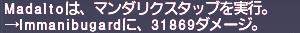 ff11_20201003_thf_vatw_m_d01.png