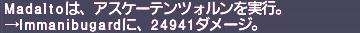 ff11_20201107_gf_af01.png